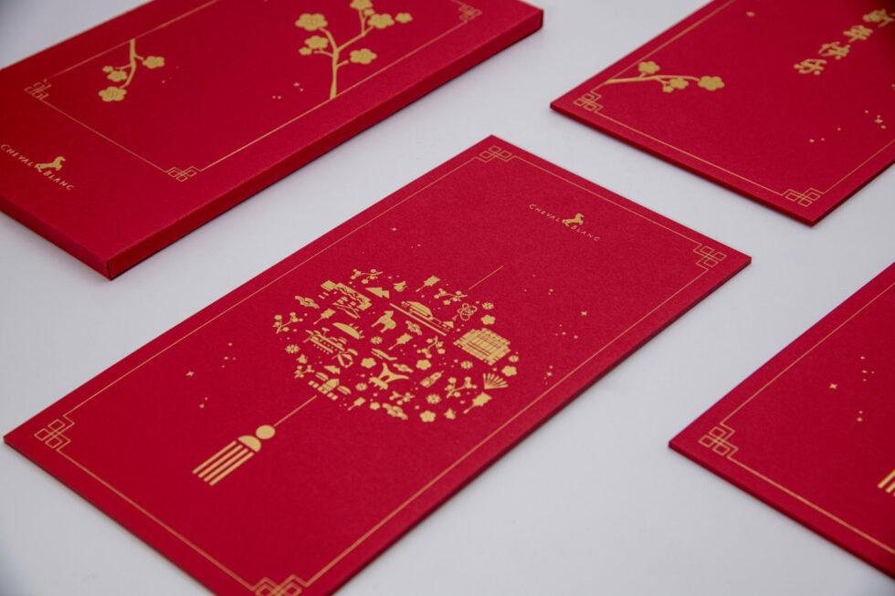 cartes-ChevalBlanc-HongBao2020-1500px